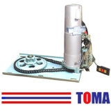 High Quality and Good Price Outside Motor