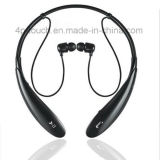 Wireless Bluetooth Headset for Smart Phone (HBS800)