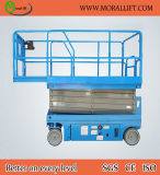 Battery Powered Mobile Scissor Lift (SJYZ)