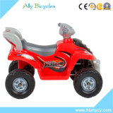 Kids Battery Power Electric Ride on 4 Wheels Quad Bike