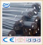 Lower Price of 10mm 16mm Building Materials Steel Rebar