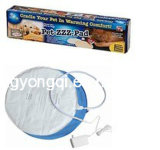 Pet Bed Warmer (Circular-TT210)