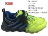 Green Black TPR Children Sport Shoes