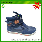 Boys Stylish Casual Shoes