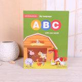 Child ABC&123 Learning and Writing Teaching Book, Fashionable Cheapest Children Book with Accessories