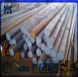 Hot Forging Products, Steel Forging, Forged Bar.