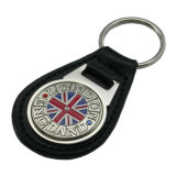 Hot Sale Fashion Leather Keychain PU Keychain (XY-YSK1040)