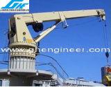 Hydraulic Telescopic Boom Marine Crane (SERIES)