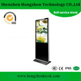 47 Inch High Quality Digital Signage Kiosk