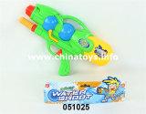 Water Gun, Outdoor Gun Toys (051025)