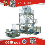 Hero Brand Double-Head Film Blowing Machine (SJ-FM)