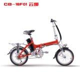 CE Certificate Lithium Battery Folding Electric Bike (CB-16F01)