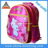 Children Kids Cute Double Shoulder Backpack School Bag