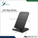 Fast Intelligent Sailing Boat Wireless Charger Smart Wireless Charger Qi Wireless Charger