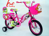 2017new Bicycle for Kids with High Quality