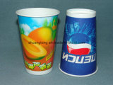 Disposable Single Wall Paper Coffee Cups 16oz