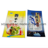 3-Side Sealing Plastic Packaging Snack Food with Aluminum Foil