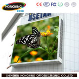 P10 Outdoor Front Accessess Full Color LED Display