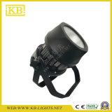 Professional Outdoor LED COB 200W 100W PAR Light PAR Can Stage Lighting