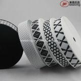 Custom Woven Mattress Tape Mattress Binding Tape