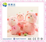 Good Quality Lovely Plush Pink Pig Toy with Grass
