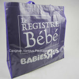 Custom Non Woven Bag with Logo, Tote Bag (BG1135)