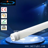 with Glass Cove (MR-T8G) 1.2m 18W T8 LED Tube