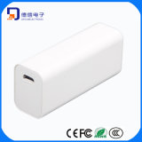 Backup Battery Power Bank for Mobile Phone (AS101L)