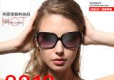 Hot Sales Women UV 400 Protection Fashion Sunglasses/Glasses