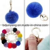 Execellent Price Rabbit Fur Pompom Keychain