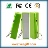 Promotional 2600mAh Portable Power Bank