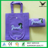 Logo Printed Promotional Non Woven Bag Customized