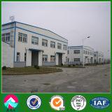 Steel Structure Workshop Building (XGZ-SSB029)
