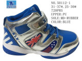 No. 50112 Three Colors Kid′s Sport Stock Shoes