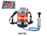 Summer Toys Water Gun Set Plastic Wather Pistol (0427128)