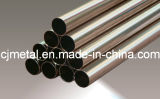 High Pure Nickel Pipe/Nickel Tube, Nickel Bar
