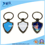 Shield Shape Blank Metal Sublimation Keyring