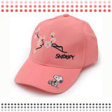 2016 Fashion Cotton Embroidery Baseball Caps