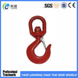 G80 Self-Locking Safety Swivel Hook