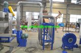 Waste Plastic Recycling Line PE Film Washing Line