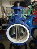 Handle Operate Wafe Type Butterfly Valve Without Pin