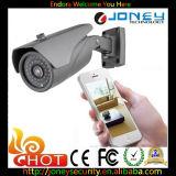 30m IR Range Waterproof & Vandal-Proof IP Camera with IR-Cut