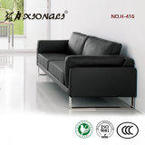 H416 Modern Office Leaisure Combined Sofa Set 1+1+3