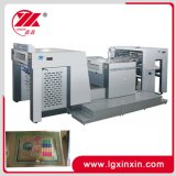 Sheet by Sheet Sheet Paper Card Embossing Machine Yw-105e