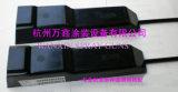Gema Easyselect Electrostatic Spray Gun High Voltage Cascade