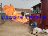 CE Certificated Industrial Biomass Burner for Gas-Fired Boiler