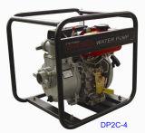 CE&ISO9001 with Diesel Water Pump (DP2C-4)