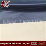 100% Polyester 230t Twill Light Fabric Pongee with Transfer Paper Printing Fabric