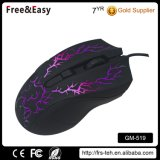 Cheap Wired USB Interface Big Size Gaming Mouse