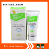 Baby Soothing Care Buttocks Cream
